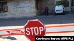 """Институциите все още нямат отговор защо замлъкна програма """"Хоризонт"""" на БНР"""