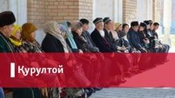 """Мирзиев Каримов даври мулозимларини """"каламушлар тўдаси"""" деб атади"""