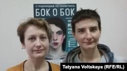 Марина Мирт (слева) и Гуля Султанова