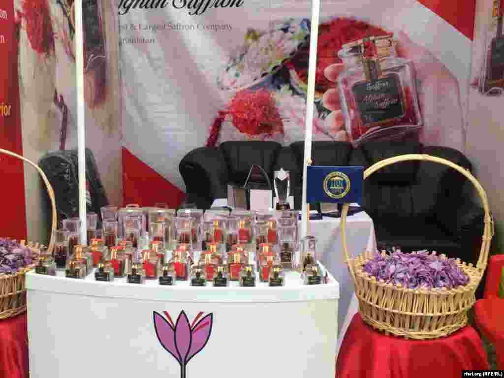 چهارمین جشنوارۀ گل زعفران در هرات برگزار شد