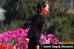 Kim Jo-džong, sve je značajnija u režimu njenog brata Kim Džong-una