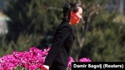 Сестра лідера КНДР Кім Чен Ина Кім Йо Чжон планує прибути до Пхйончхана на відкриття Олімпіади