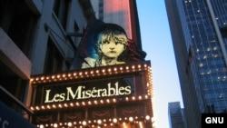 Афиша мюзикла «Отверженные» на Бродвее. [Фото — <i>Imperial Theatre, 2003, Wikipedia</i>]