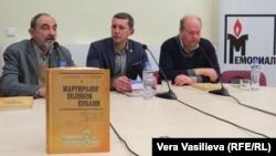 Борис Беленкин, Александр Селицкий, Сергей Кропачев