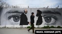 Кабул шаары, 2020-жылдын апрель айы.
