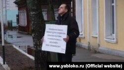 """Активист """"Яблока"""" Владимир Егоров во время одиночного пикета в городе Торопец."""