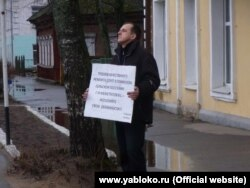 """Владимир Егоров, активист """"Яблока"""", во время одиночного пикета в городе Торопец, 2015 год"""