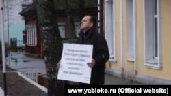 Уладзімер Ягораў - расейскі актывіст, выдадзены Менскам Маскве