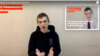 Бийск гимназиясының 10-сынып оқушысы Максим Неверов