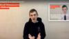 Бийск: школьник пытается согласовать проведение 11 митингов в городе