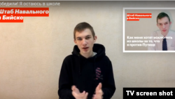 Школьник из Бийска Максим Неверов (скриншот с Youtube).