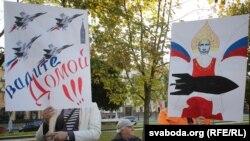 Плакат на акції протесту в Мінську, 4 жовтня 2015 року