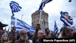протест во Солун против Договорот за името