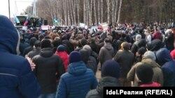 Уфада коррупциягә каршы митинг (26 март, 2017 ел)