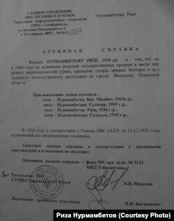Официальная справка, подтверждающая факт депортации Ризы Нурмамбетова вместе с членами его семьи из Крыма 18 мая 1944 года