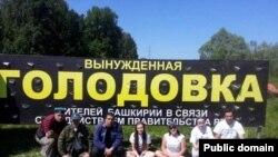 Голодовка против строительства индустриального парка