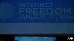 هیلاری کلینتون در کنفرانس آزادی و امنیت اینترنت در واشینگتن