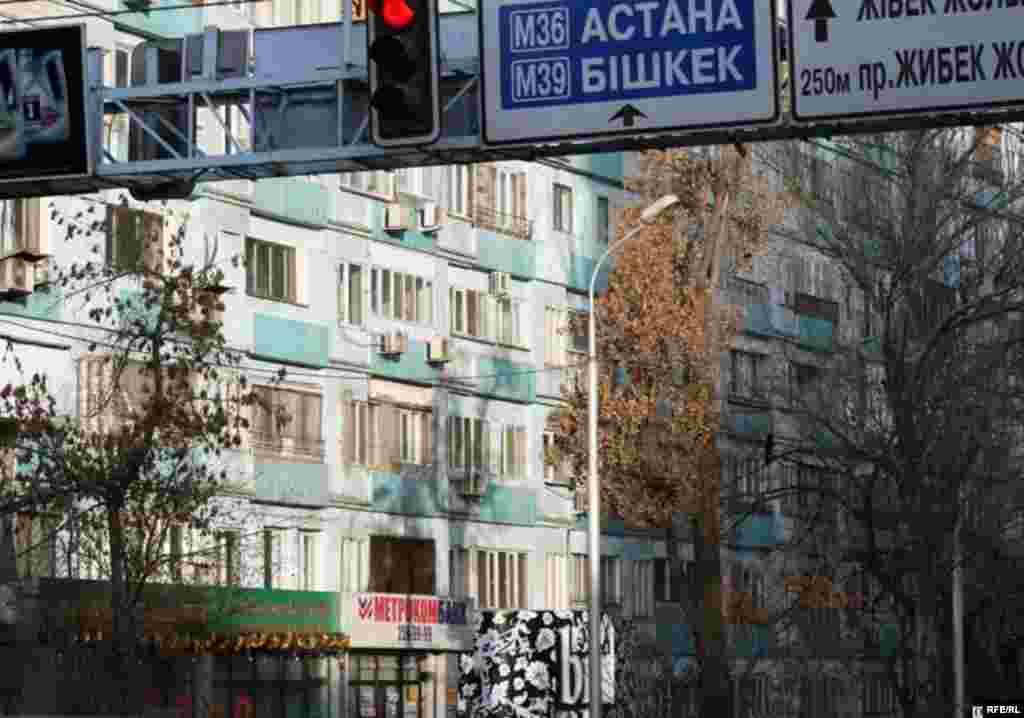Казахстан. 4 октября - 10 октября 2010 года. #3