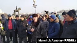 Протест владельцев машин с иностранными номерами в Алматы. 31 января 2020 года.
