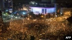 Pamje nga protesta.