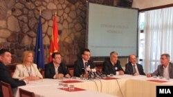 Прес-конференција на Државната изборна комисија
