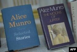 Munronun kitabları
