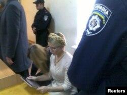 Izricanje presude Juliji Timošenko
