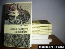 Кнігі ў чаканьні чытачоў.