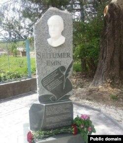 Памятник Сеитумеру Эмину на родине