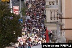 Пасьлявыбарчы марш пратэсту ў Гомлі 6 верасьня 2020 году