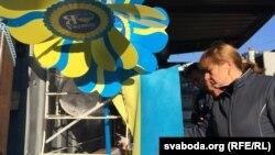 Украінская сымболіка на рынку ў Ратне