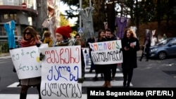 Georgia -- Rally against women violence. Tbilisi, 25Nov2016