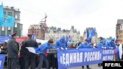 """""""Единая Россия"""" занялась чисткой своих рядов"""