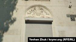 Символы плодородия на доме по улице Ленина, 52