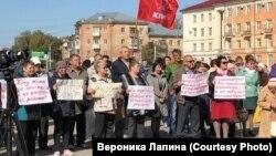 Митинг в Рубцовске 22 сентября