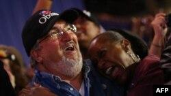 Pristalice Baraka Obame u Čikagu slave pobedu svog kandidata