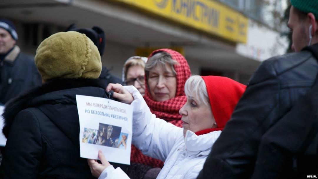 Ольга Демичева на митинге медиков 2 ноября 2014 г.