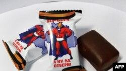 Нова лінія солодощів, що випускаються у Росії
