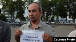 Уфа. Гражданский активист в одиночном пикете