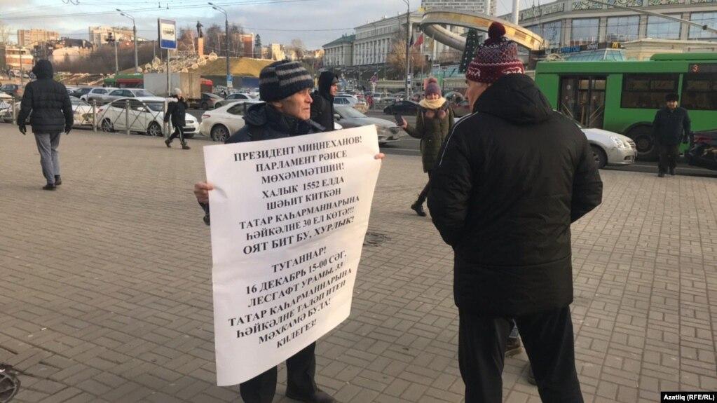 Илшат Мостафин пикетта