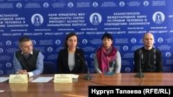 Участники пресс-конференции в Казахстанском бюро по правам человека, посвященной проблемам лиц без гражданства в Казахстане.