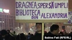 Протест проти перегляду судової реформи у Бухаресті, 26 листопада 2017 року