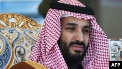 Saudi Crown Prince Muhammad bin Salman was designated as the kingdom's next ruler on June 21.