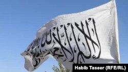 بیرق گروه طالبان