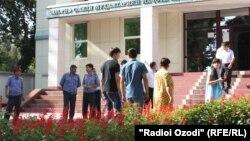 Даромадгоҳи Вазорати маорифи Тоҷикистон