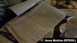 За незаконное преследование Наталья Ковалева требует компенсацию