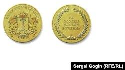 Золотые медали для выпускников школ в Ульяновской области