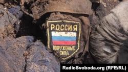 Иллюстрационное фото. Шеворн воруженных сил России на форме погибшего боевика. Луганская область, июнь 2016 года