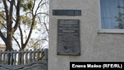 Мемориальная доска на улице Одинцова в Севастополе