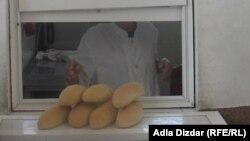 Narodna kuhinja u Mostaru